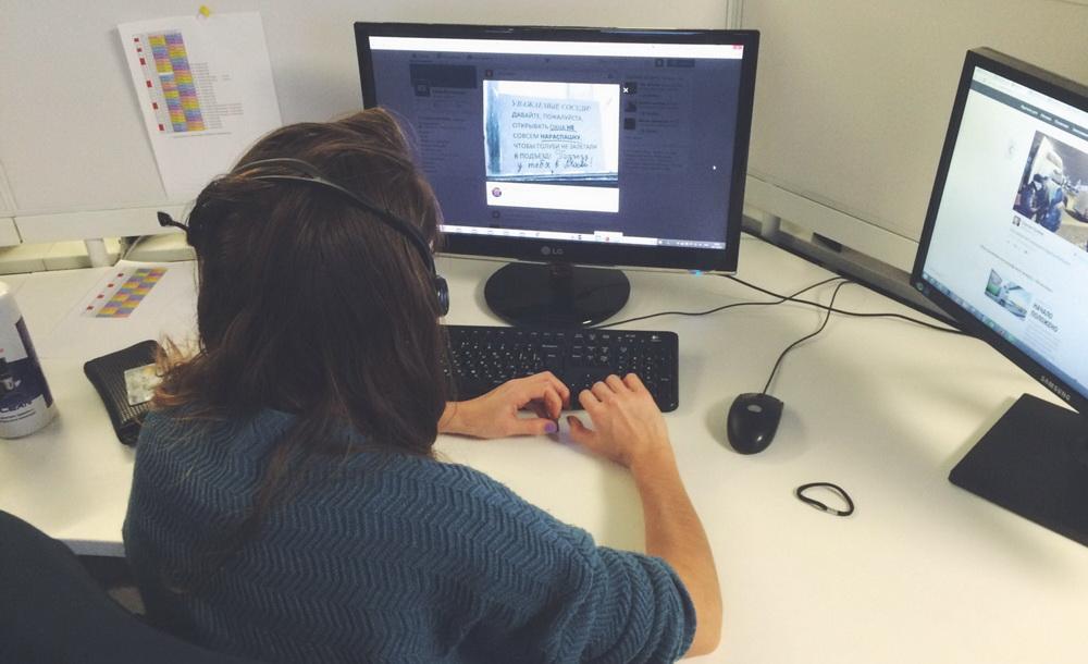 репетитор работает с учеником по скайпу